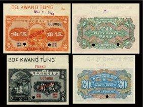 CHINA 1922 Provincial Bank Of Kwangtung(2)
