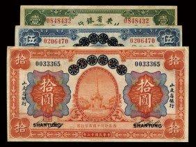 CHINA 1924-1925 Provincial Bank Of Shantung(3)