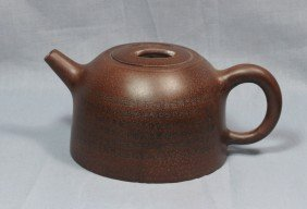 Chinese  Ceramic  Teapot  With  Mark