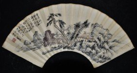 Chinese Water On Paper Fan Painting