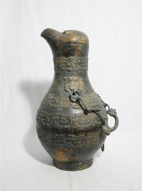 Large Chinese Bird Shape Bronze Vase