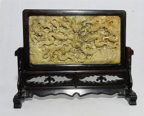 Large Well Carve Chinese Shou-shan Stone Plaque