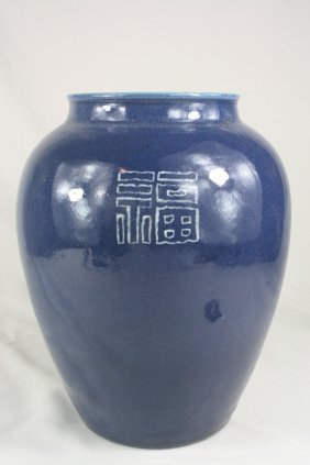 Chinese Dark Blue Glazed Porcelain Jar