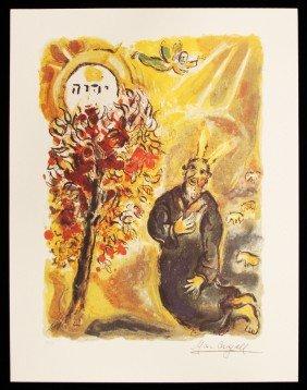 "Marc Chagall ""Exodus-Burning Bush"" Fine Art Print AP494"